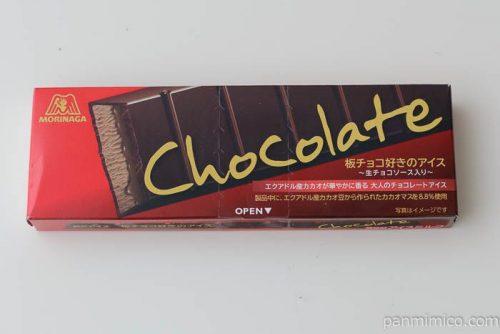 セブンイレブン板チョコ好きのアイス