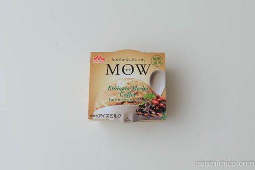 森永モウエチオピアモカコーヒー