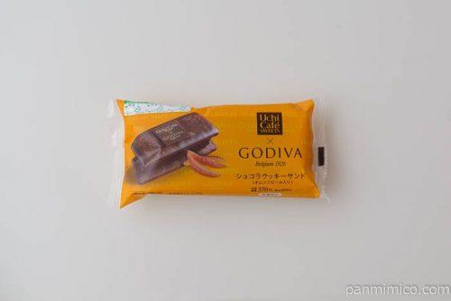 ローソンゴディバショコラクッキーサンド