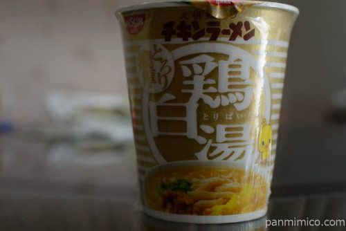 日清チキンラーメンビッグカップ鶏白湯横