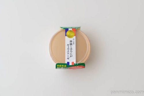 徳島産業うさぎの夢和三盆製林檎とほろにがキャラメリーゼ