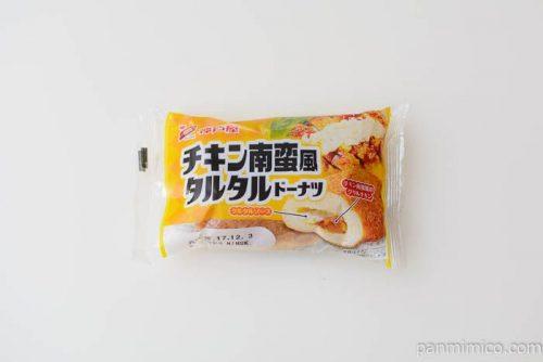神戸屋チキン南蛮風タルタルドーナツ