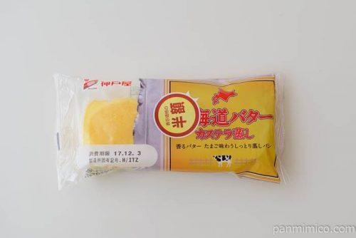 神戸屋北海道バターカステラ蒸し