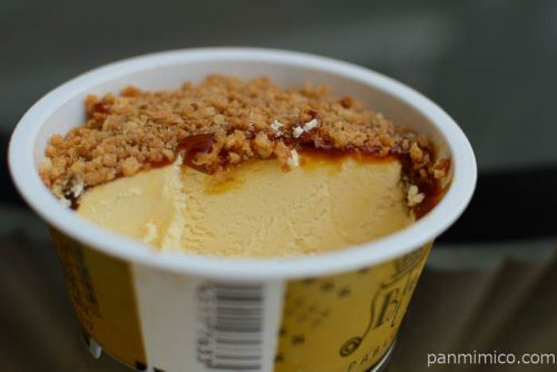 赤城乳業PABLO黄金ブリュレチーズプリン中身