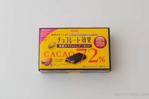 明治チョコレート効果72素焼きクラッシュアーモンド