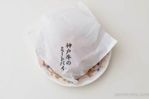 ユーハイム神戸牛のミートパイ名前つき紙