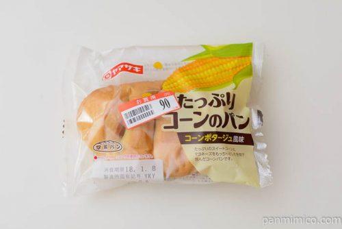 ヤマザキたっぷりコーンのパンコーンポタージュ風味