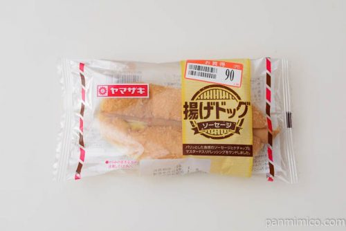 ヤマザキ揚げドッグソーセージ