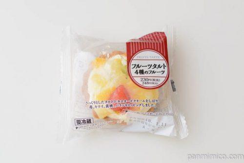 ヤマザキフルーツタルト4種のフルーツ