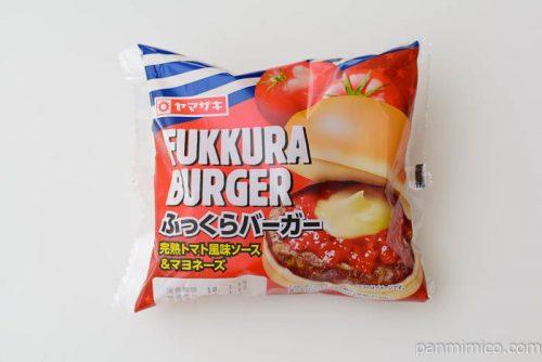 ヤマザキ ふっくらバーガー 完熟トマト風味ソース&マヨネーズ