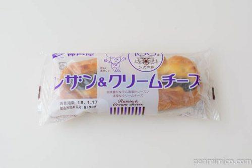 神戸屋レザン&クリームチーズ