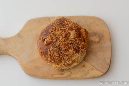 アンプードゥ挽肉ときのこのカレーパン