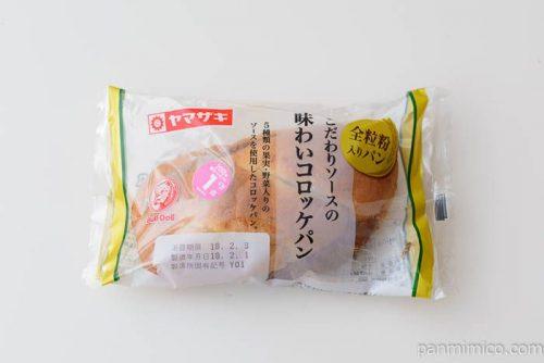 こだわりソースの味わいコロッケパン【ヤマザキ】