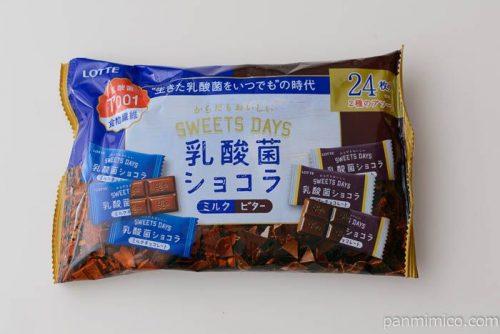 乳酸菌ショコラアソートパック【ロッテ】