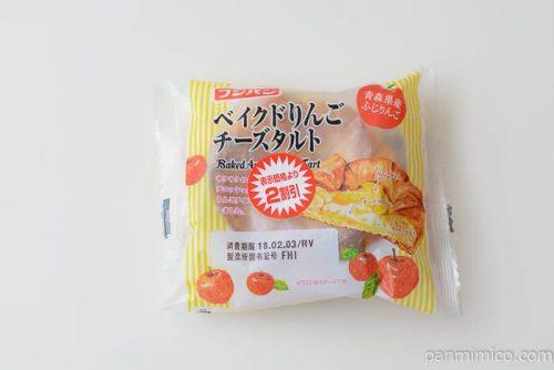 ベイクドりんごチーズタルト【フジパン】