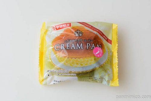 こだわりのクリームパン【ヤマザキ】