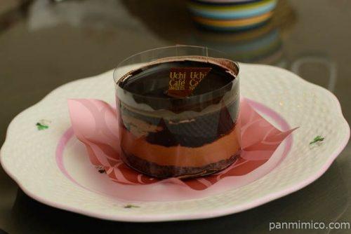 レモン&バーベナ香るチョコレートケーキ【ローソン】皿盛り