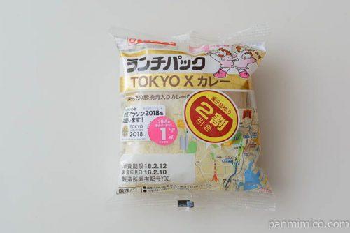 ランチパック TOKYO X カレー【ヤマザキ】