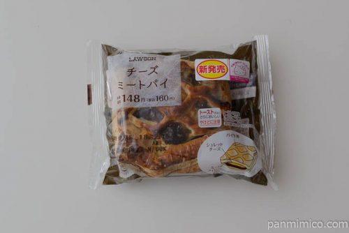 チーズミートパイ【ローソン】