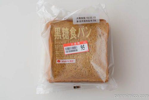 黒糖食パン【タカキベーカリー】