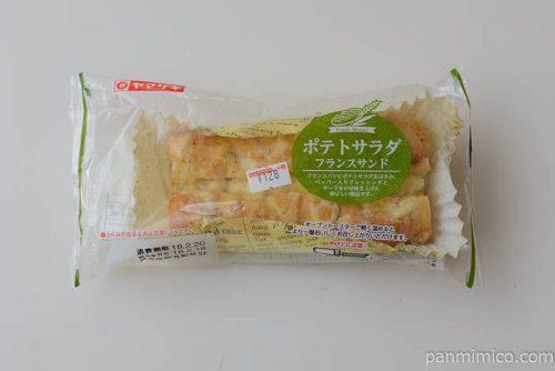 ポテトサラダ フランスサンド【ヤマザキ】