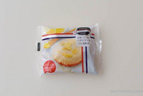 発酵バター香るバターケーキラム酒風味【ファミリーマート】
