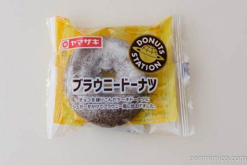 ブラウニードーナツ【ヤマザキ】