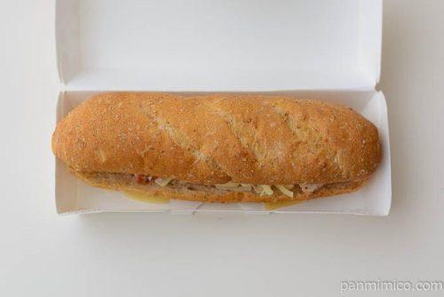 ホットサンド チーズとベーコンミスドゴハン
