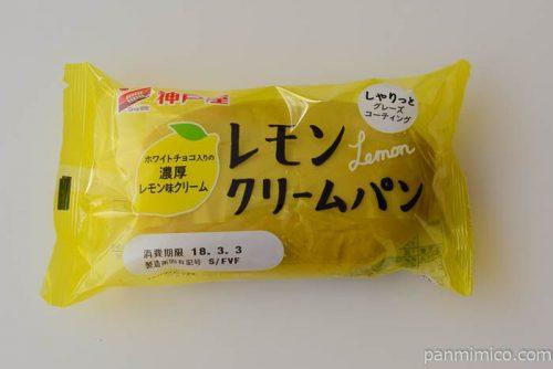 レモンクリームパン【神戸屋】