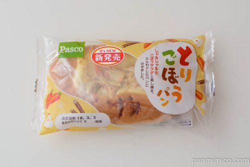とりごぼうパン【パスコ】
