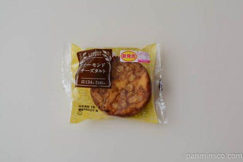アーモンドチーズタルト【ローソン】