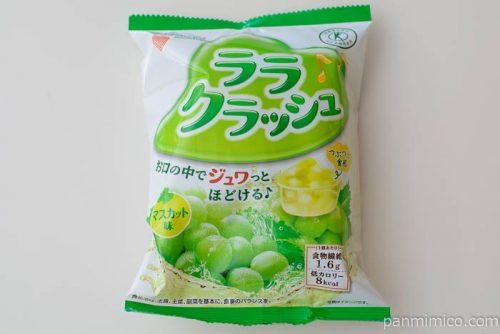 ララクラッシュ【マンナンライフ】マスカット味