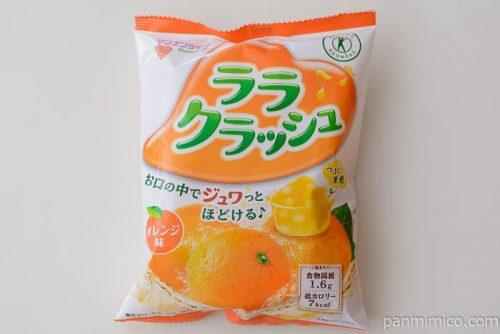 ララクラッシュ【マンナンライフ】オレンジ味