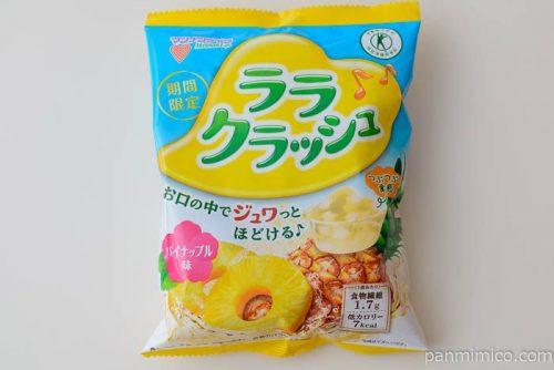 ララクラッシュ【マンナンライフ】パイナップル味
