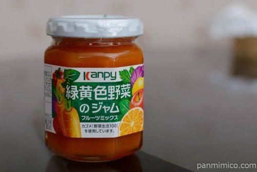 緑黄色野菜のジャム フルーツミックス【カンピー】