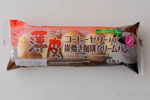 薄皮コーヒーゼリー入り炭焼珈琲クリームパン【ヤマザキ】