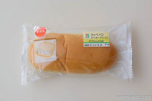 コッペパン(クッキークリーム)【セブンイレブン】