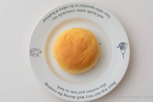 【大竹菓子舗】魔女の生チーズサンド皿盛り
