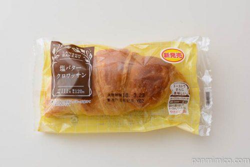 塩バタークロワッサン【ローソン】