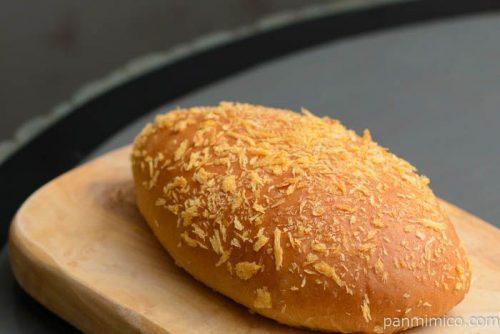 ブランの焼きカレーパン【ローソン】横