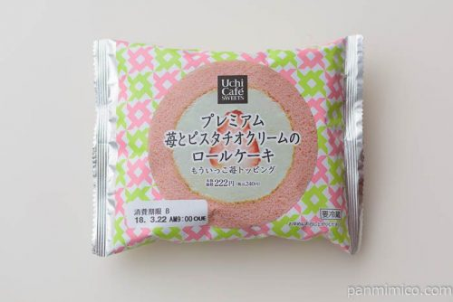 プレミアム苺とピスタチオクリームのロールケーキ【ローソン】