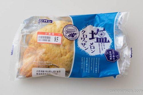 塩メロンクロワッサン【フジパン】