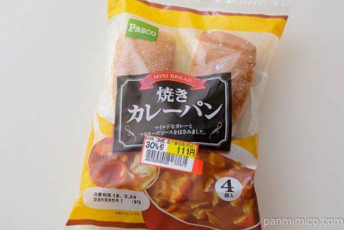 焼きカレーパン 4個入り【パスコ】
