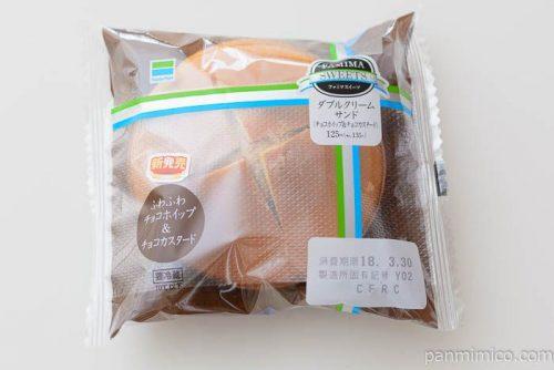 ダブルクリームサンド(チョコホイップ&チョコカスタード)