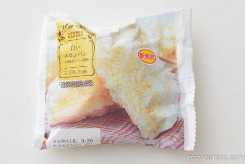 白いメロンパン 北海道産生クリーム使用【ローソン】