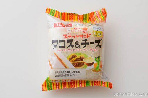 スナックサンド タコス&チーズ【フジパン】