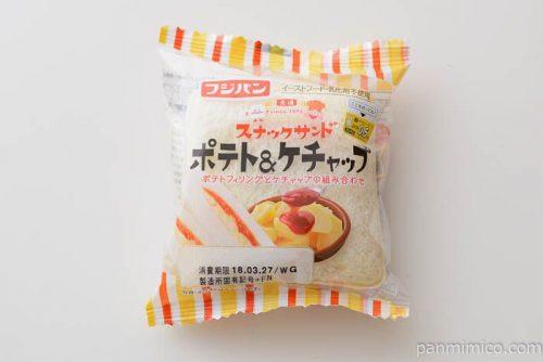 スナックサンド ポテト&ケチャップ【フジパン】