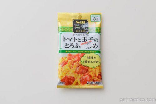 菜館シーズニング トマトと玉子のとろふわ炒め【エスビー】