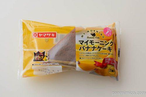 マイモーニングバナナケーキ【ヤマザキ】