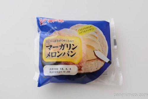 マーガリンメロンパン【神戸屋】